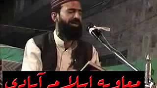 Video ALLAH Ky Rastay Mein By Qari Safiullah Butt download MP3, 3GP, MP4, WEBM, AVI, FLV Agustus 2018
