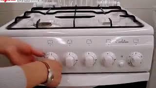 видео Газовая плита De Luxe 5040.41г (кр) чуг. решетки