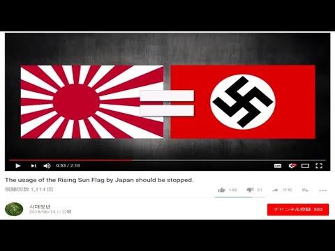 """黒田勝弘記者「""""戦犯旗""""という言い方を韓国メディアはやる。東亜日報ではナチスのマークと並べて...」"""