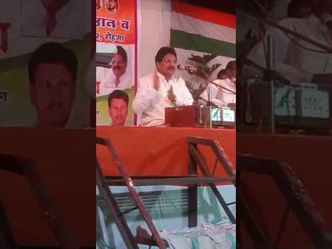 Ramesh Thakare