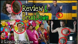 Sanju Official Trailer Breakdown | संजू ट्रेलर ब्रेकडाउन | Mistakes & Review | Things You Missed.