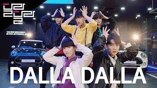 [AB] 있지 ITZY - 달라달라 DALLA DALLA (Boys ver.)   커버댄스 DANCE COVER