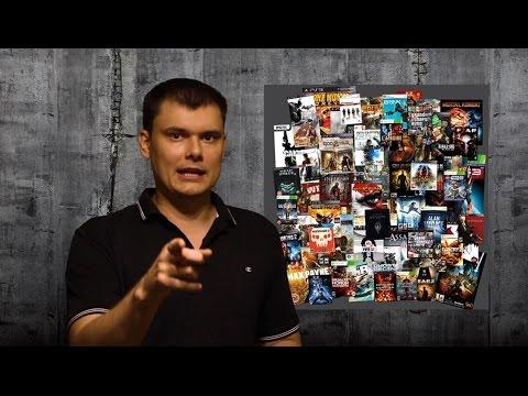 компьютерные игры youtube