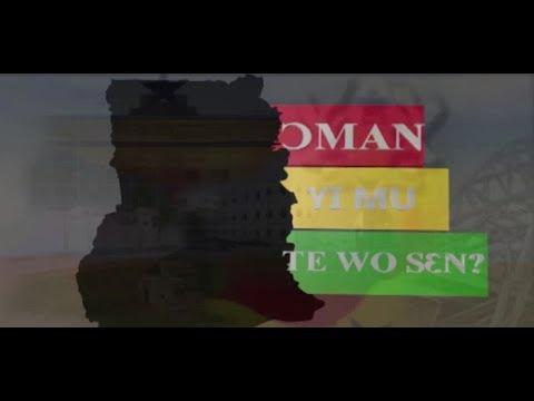 Oman Yi Mu Te Wo Sen  (03 August 2017 - ATV)