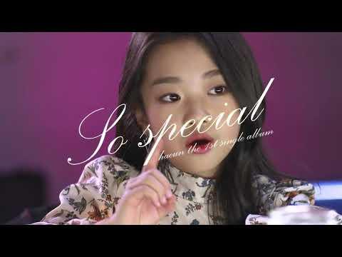 Na Haeun 나하은 (Feat. 마이크로닷) 가사