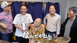 NANIWA EXPRESS 40周記念 スペシャルライブDVD及び自伝本」 自伝本→http...