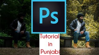 How To Edit An Underexposed Picture In Photoshop {PUNJABI} - PunjabiBeardos