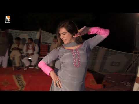 Chalre Chalre Waal - Paarri Paro - Saraiki Dance