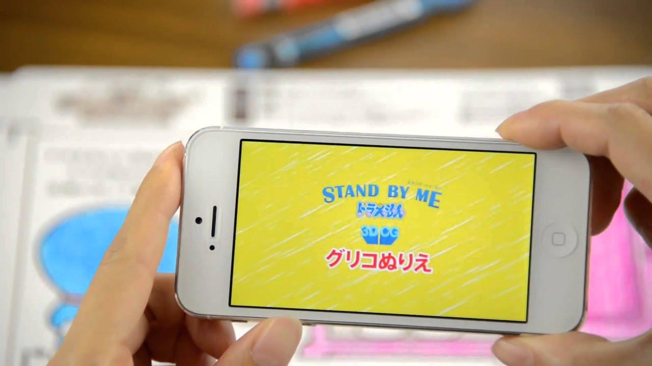 Mainan Doraemon Youtube Maainan Doraemoon Kyutt