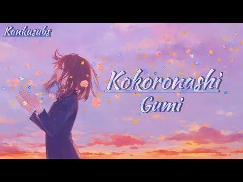 kokoronashi---gumi-(lirik-+-terjemahan-indonesia)