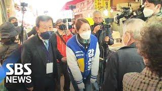 민주당, 제주·강원·서울 '삼각 유세'…오늘은 인천으로…