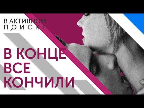 сайт секс знакомств в новокузнецке без регистрации бесплатно