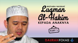 FOKAS: Mutiara Nasihat Luqman Al-Hakim Kepada Anaknya - Part 1/4