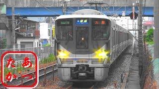 【223系 225系など 普通列車運用】普通列車集 221系 223系 225系 207系