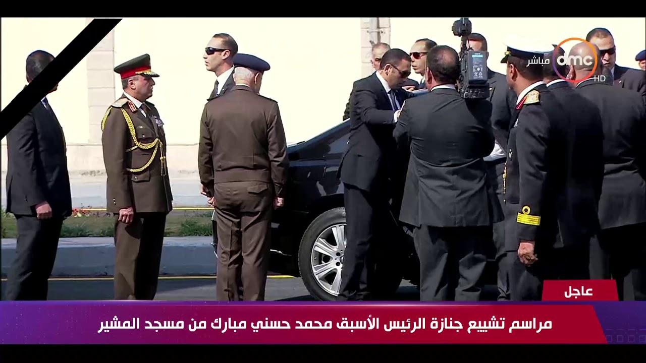 لحظة وصول الرئيس السيسي لمراسم تشييع جنازة الرئيس الأسبق محمد حسني مبارك