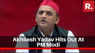 Sp Chief Akhilesh Yadav Hits Out At Pm Modiand39s And39namami Gangaand39 Review Meet Calls It A And39dramaand39