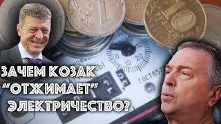 Об отрыжке Чубайса и алчности 'бригады Медведева'  / #ЗАУГЛОМ
