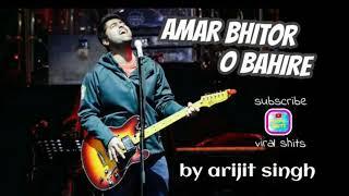 Amar Bhitor O Bahire Oontore Oontore Acho Tumi | Arijit Singh | viral shits | concert | unplugged |