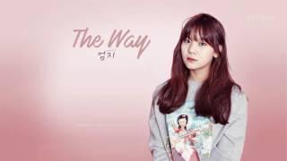 UMJI (여자친구) _ The Way (SHOPAHOLIC LOUIS OST.) [Thaisub]