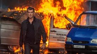 The November Man 2014  German Ganzer Filme auf Deutsch