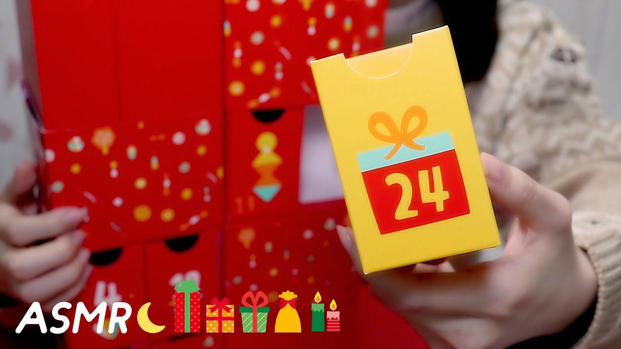 [ASMR] 囁き声&アドベントカレンダー開封🎁 #24