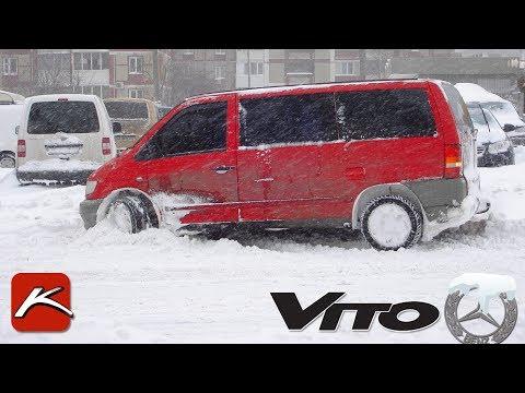 Mercedes-Benz Vito (w638) тест драйв