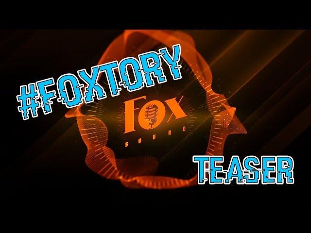 #Foxtory №1,2,3 TEASER
