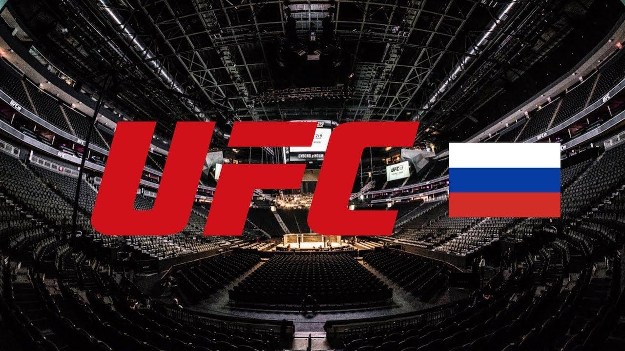 Турнир UFC в России 2018 - Хабиб готов драться бесплатно, чемпион UFC травмирован