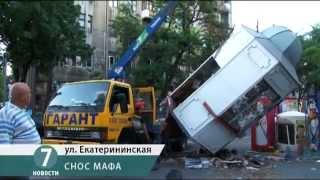 Скандал в центре Одессы: владельцы не дают демонтировать МАФы