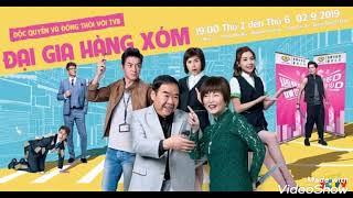 OST ĐẠI GIA HÀNG XÓM (Neighborhood Finance 2019)||Tài Chính Khu Phố(街坊財爺)-Ngô Nghiệp Khôn (James Ng)
