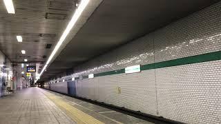 【大阪メトロ・中央線】近鉄7020系(3色LED)@高井田