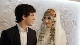 Гамид и Гижи Хархаровы (Свадьба в Дагестане)