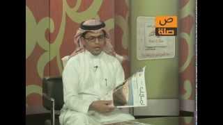 التسويق العقاري الجديدة والاحترافية  مع رئيس التحرير صحيفة أملاك العقارية