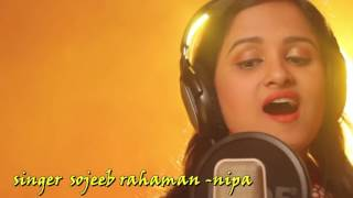 Bangla New Music Video 2017 Jonom Jonom By ripon