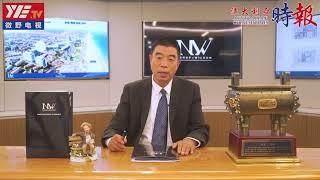 微野电视【 野视野】 第13期 白澳政策与华人(第二讲)