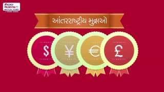 ICICIPruMF- International Investing (Gujrati)