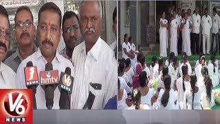 Hospital Staff Protest Front Of DMHO Office At Jogulamba | Gadwal | V6 News