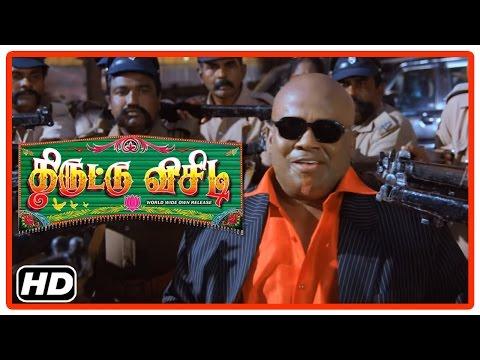 Thiruttu VCD Tamil Movie | Scenes | Senthil Intro | Police arrests Senthil |