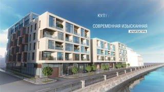 видео Новые жилые комплексы в Москве