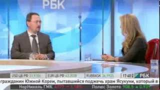видео Инвестиции в Россию