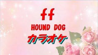 ff(フォルティシモ) HOUND DOG.