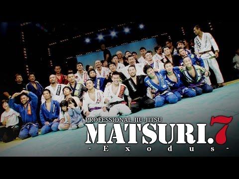 プロ柔術MATSURI第7戦 -Exodus- 【ブラジリアン柔術DVD&Blu-ray】