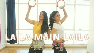 Laila Main Laila | Raees | BOLLYWOOD | Naach Choreography #Dancelikelaila