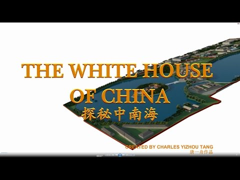 [When East Meets the West - 01] 中南海 The White House of China-China's Presidential Residence
