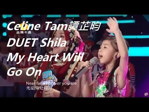 Celine Tam譚芷昀 duet with Shila Titanic - My Heart Will Go On