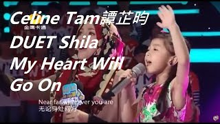 Celine Tam譚芷昀 duet with Shila Titanic - My Heart Will Go On