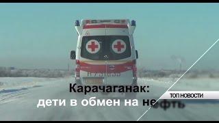 Новости НКО ТВ (HD)