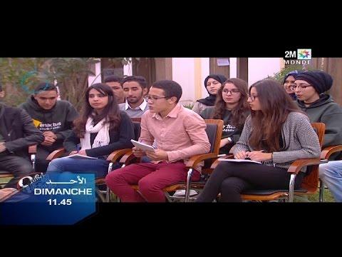 ENCG Agadir 2M Maroc   26/02/2017