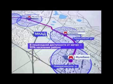 Планы развития московского метро 2013-2020гг