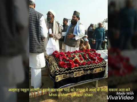 Miss u asfaq bhai..  Gang war of jagdishpur amethi